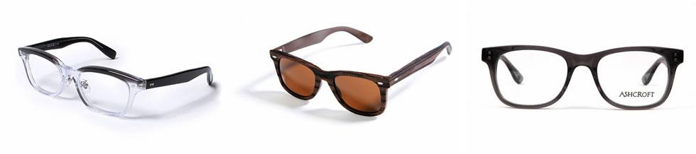 Classy, men's eyeglasses